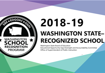Banner 2018-19 State Recognized School with emblem